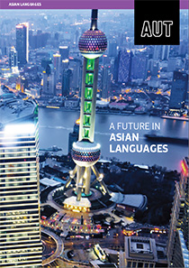 Asian-languages-A4-21-10-15.jpg