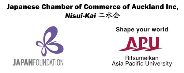 Japanese Speech Festival sponsors
